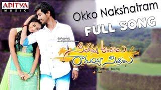 Seethamma Andalu Ramayya Sitralu Movie Songs _ Okko Nakshatram Song _ Raj Tarun _ Telugu Filmnagar