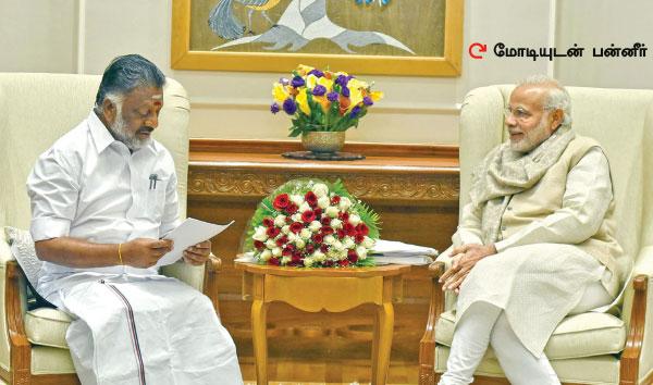 ராம மோகன ராவ்... நெக்ஸ்ட் சசிகலா?