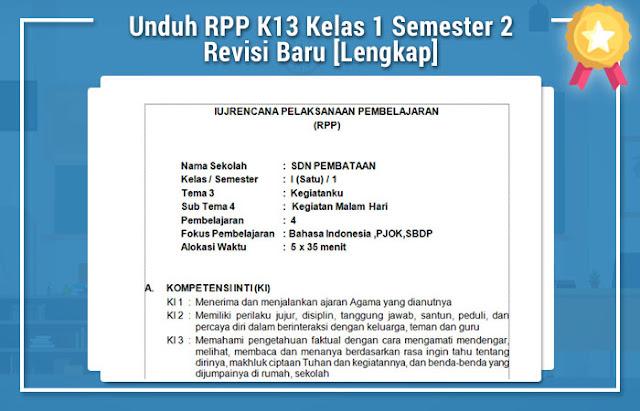 RPP K13 Kelas 1 Semester 2