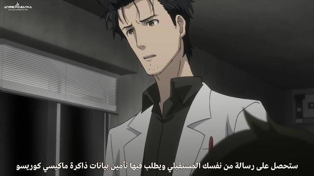 Steins Gate 0 Season 2 مترجم كامل تحميل و مشاهدة اون لاين و الحلقة الخاصة