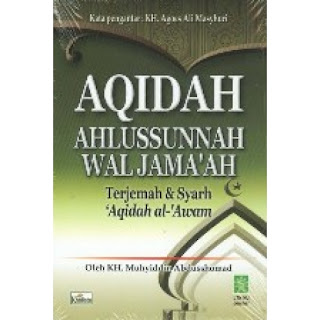 Jual Buku AQIDAH AHLUSSUNNAH WA WAL-JAMA'AH | Toko Buku Aswaja Yogyakarta