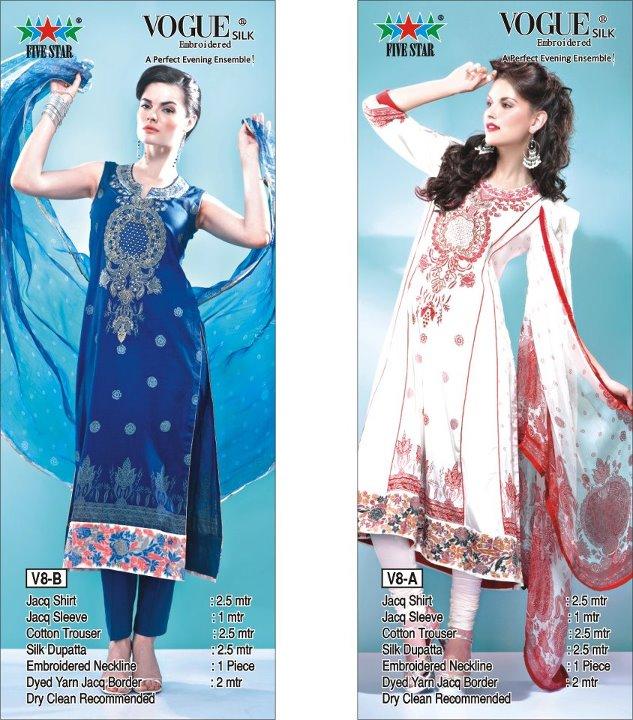 Five Star Classic Lawn 2011 Eid-Ramadan Collection |Five Star Lawn Eid Collection