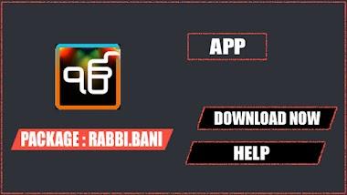 HELP OF RABBI BANI APP