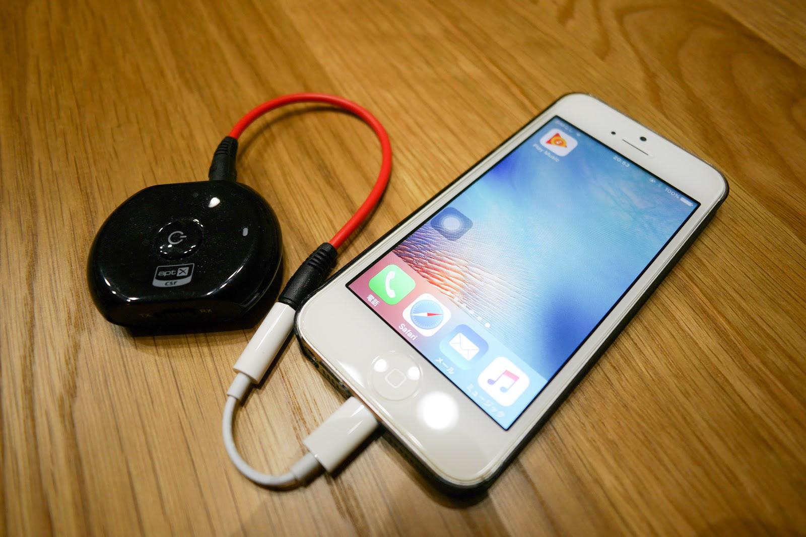 aptx iphone 7 plus