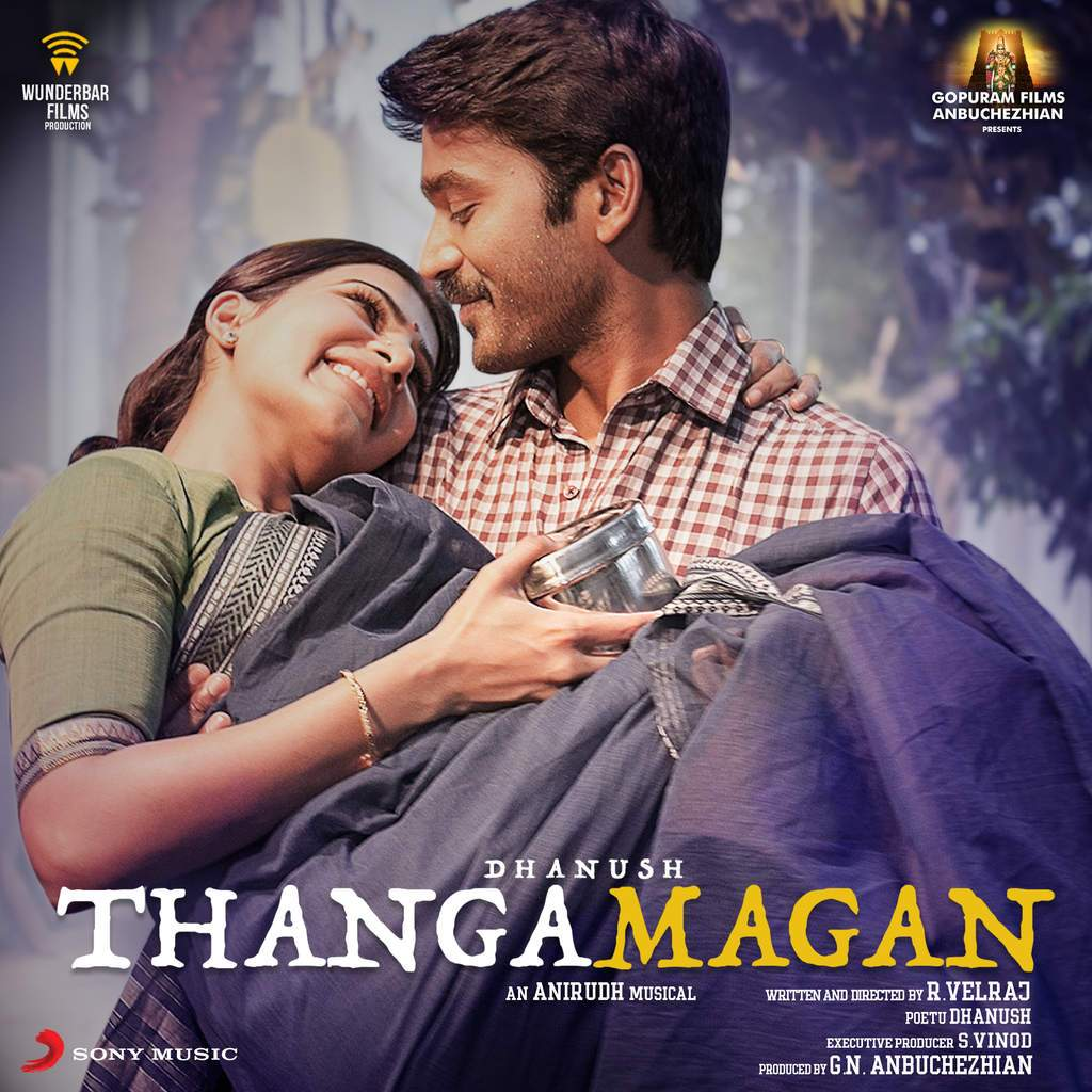 jodi nilave lyrics tamil songs lyrics music anirudh ravichander lyricist dhanush singers dhanush swetha mohan
