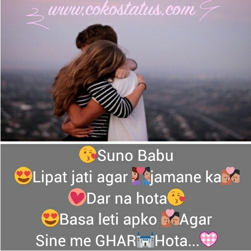 Suno Babu Lipat Jatii Apse Cute Love Dp For Whatsapp In Hindi Whatsapp Dp World