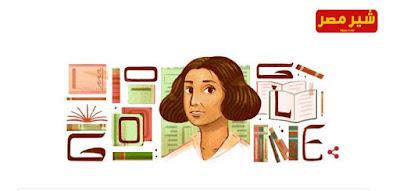 """""""جوجل"""" يحنفل بالكاتبة، والمترجمة عنبرة سلام الخالدي"""