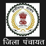Zila Panchayat Jashpur Recruitment