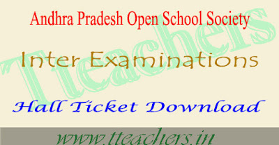 AP open school inter hall tickets 2018 download aposs inter hall tickets