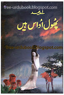 Phool Udas Hain By A Hameed