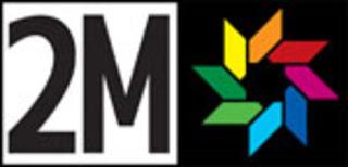 تردد  القناة الثانية المغربية دوزيم 2M Maroc TV Live