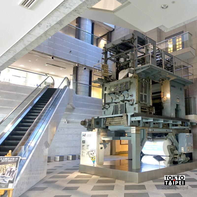 【NEWSPARK日本新聞博物館】日本報業發源地 用新科技展示報紙的歷史
