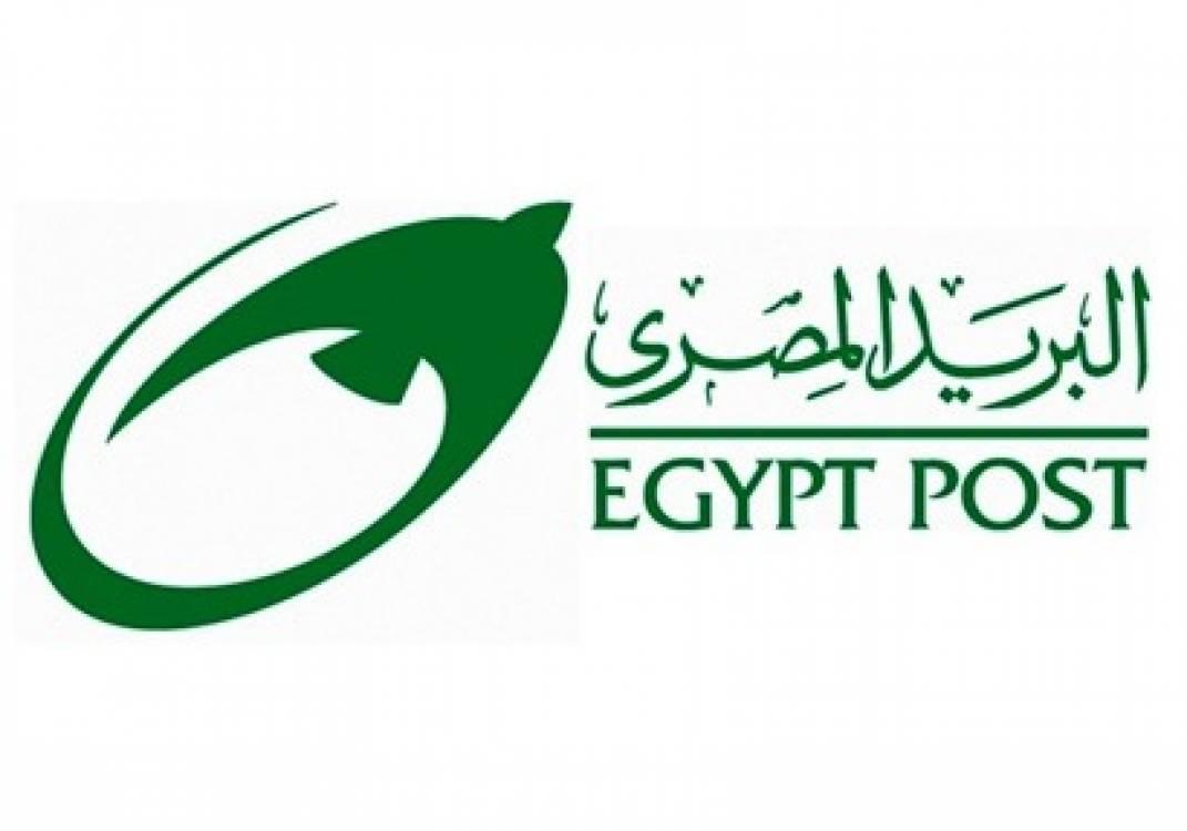 وظائف خالية في هيئة البريد المصري للمؤهلات العليا والمتوسطة 2021