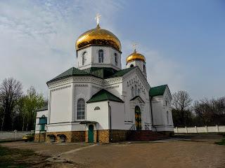 Бахмут. Всехсвятская церковь. 1893 г.