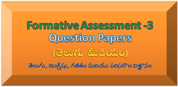 Class 9 cbse mathematics question paper!