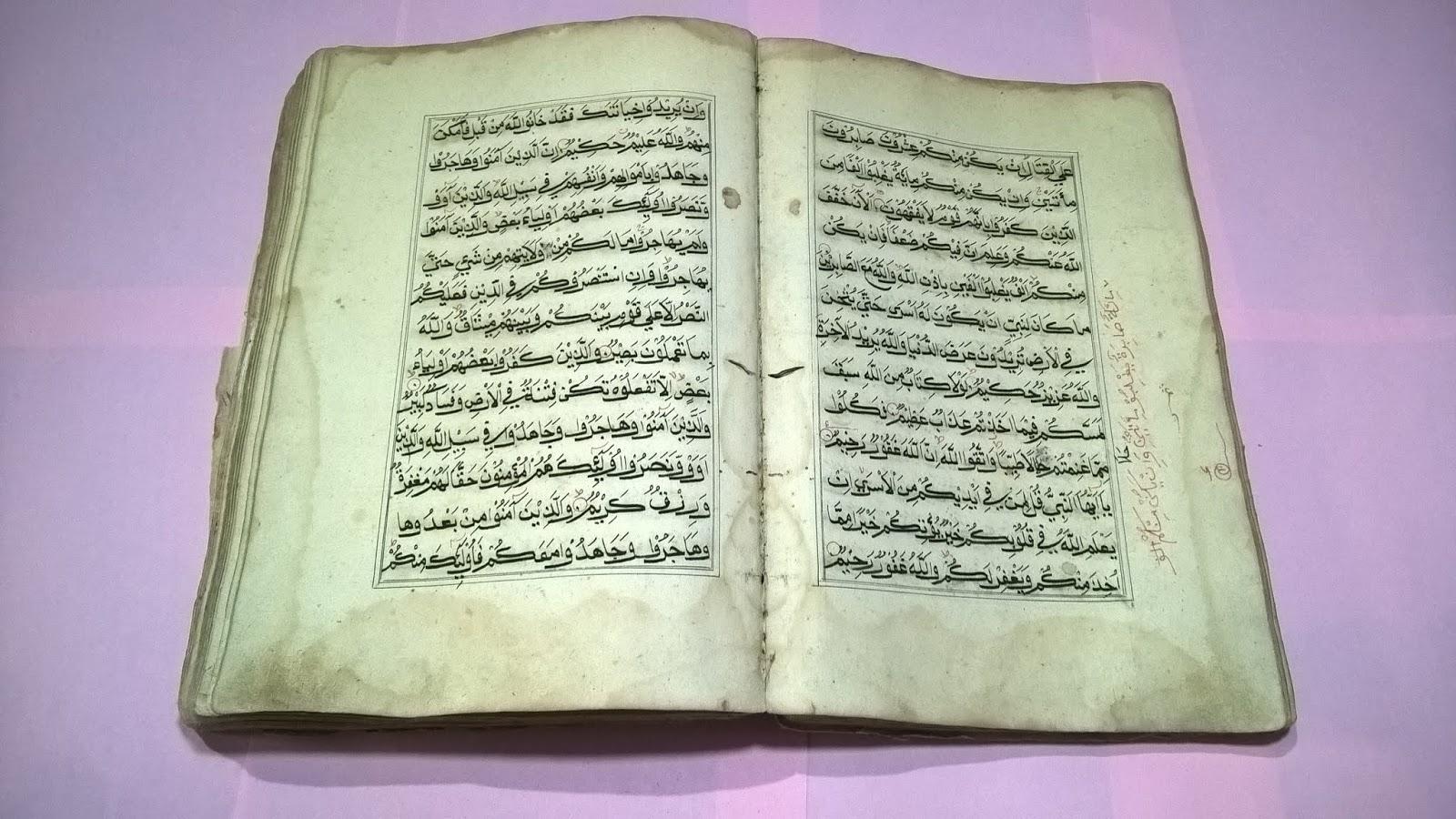Al Qur an Tulisan Tangan