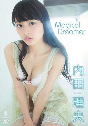 [WBDV-0114] Magical Dreamer 内田理央
