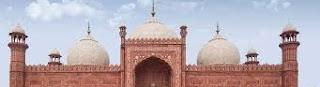 पाकिस्तान की राजधानी क्या है और कहाँ है | Pakistan Ki Rajdhani