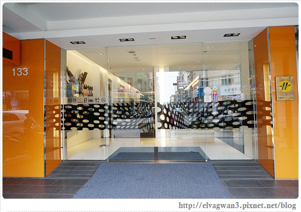新驛旅店 CityInn Hotel