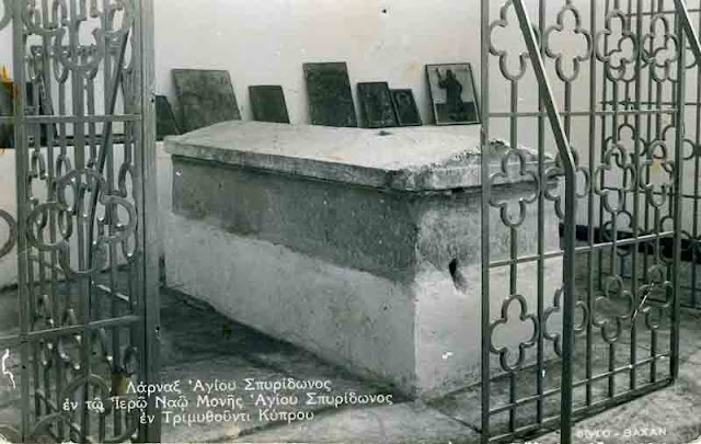 Tomb of Saint Spyridon Cypress