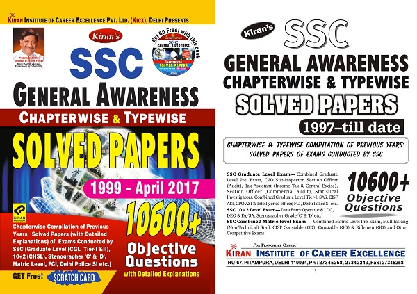 Kiran SSC General Awareness Chapterwise Pdf Download - Super