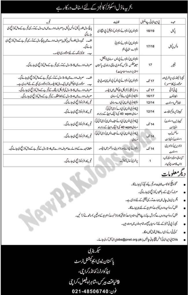 Jobs In Pakistan Navy, for  Educational Trust Karachi 2018