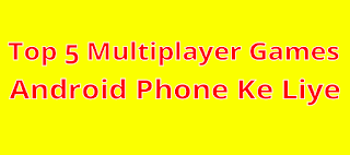 Top-multiplayer-games-android-phone-ke-liye