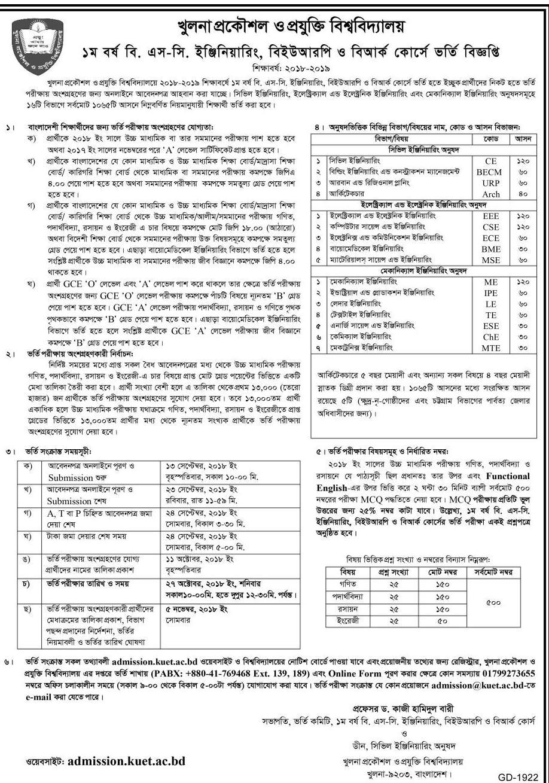 Khulna University of Engineering & Technology (KUET) Admission Circular 2018-2019