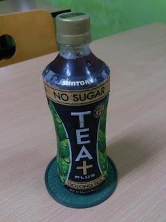 タイの甘くないお茶