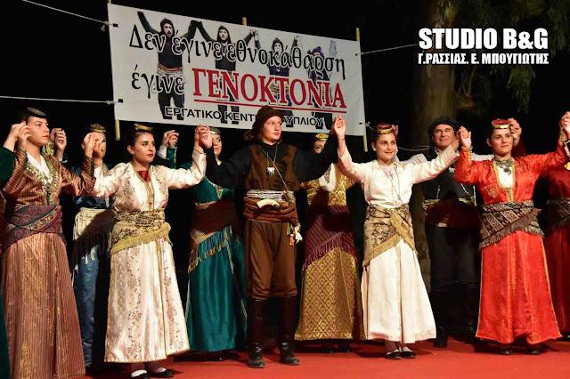 Ενθουσιασμένοι για την φιλοξενία οι Πόντιοι από την Βέροια σε φεστιβάλ χορών στο Ναύπλιο