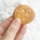 http://www.patypeando.com/2017/02/galletas-caseras-de-naranja.html