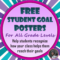 Student Goal Posters Freebie