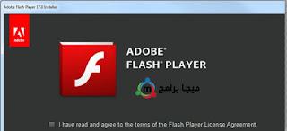 تحميل ادوبي فلاش بلاير Adobe Flash Player