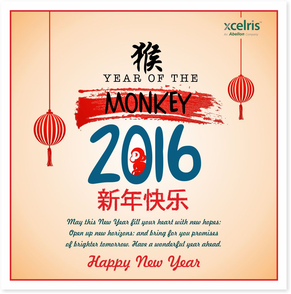 chirag graphic designer chinese new year greetings