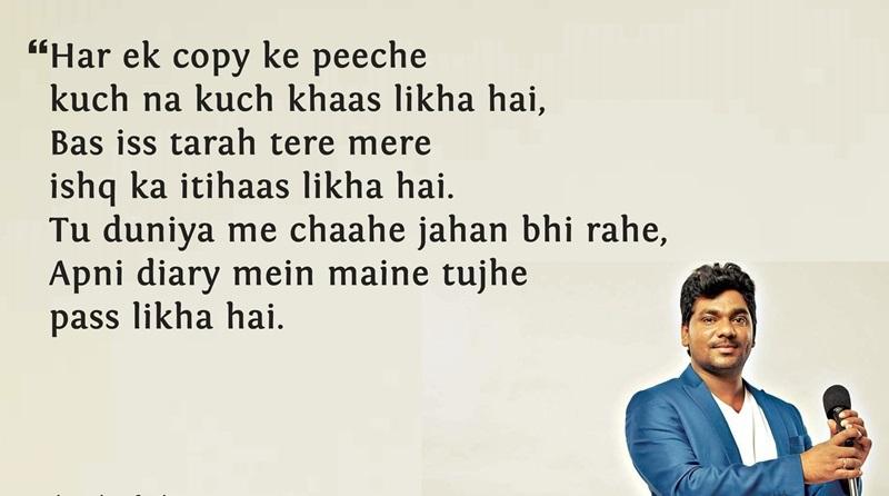 Best Zakir Khan Shayari In Hindi Hindi Sms Funny Jokes Shayari