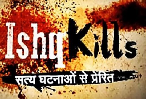 Ishq kills episode 1 cast : Deadbeat tv trailer