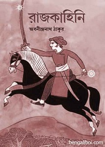 Raj Kahini by Abanindra Nath Tagore ebook