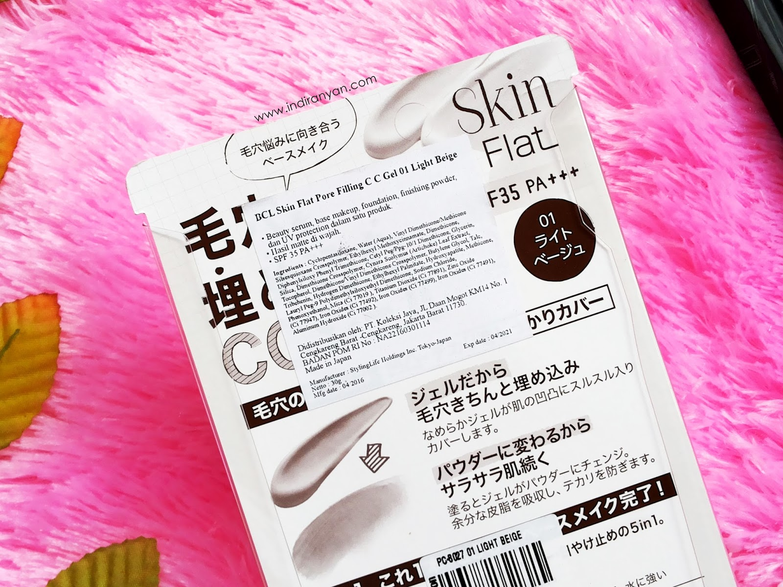 skin-flat-pore-filling-cc-gel-review, skin-flat-cc-gel