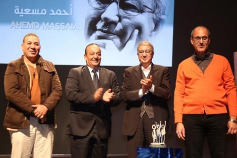 الجهوية24 - مهرجان المعاهد المسرحية بالرباط يعْبُرُ بالطلبة نحو تجارب عالمية