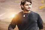 Sarkaru Vaari Paata, Full Movie Official Trailer, Release Date, Star-cast, Songs, Story, Videos