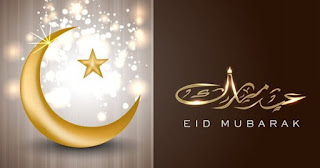 eid mubarak wishes in hindi sms