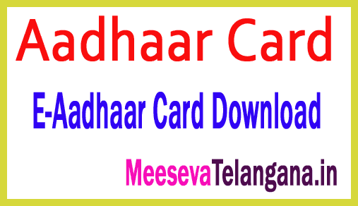 E-Aadhaar Card  |  Free Aadhaar card | Get E-Aadhaar Card Free  |  Aadhar Card Free of Cost
