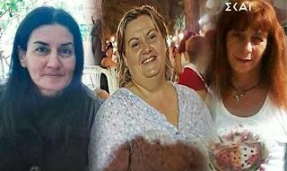 Καλαμάτα: «Δεν θα σταματήσω να σε αγαπώ» – Το μήνυμα του συζύγου της 46χρονης που ραγίζει καρδιές