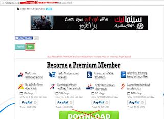 cara download di MediaFree