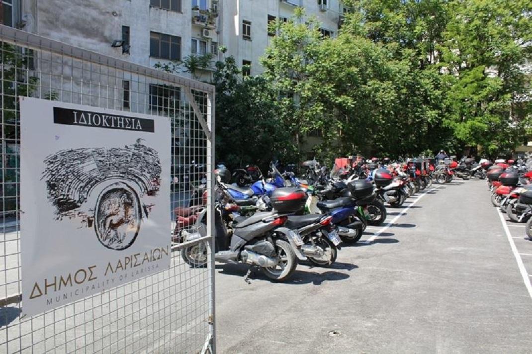 Κλειστός για 3 ώρες την Τετάρτη ο χώρος στάθμευσης δικύκλων του Δήμου Λαρισαίων