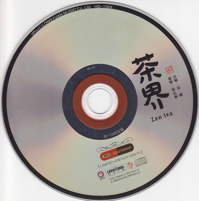Wu%2BNa%2B%2526%2BHou%2BChangqing%2B-%2B