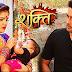 Shakti Astitva Ke Ehsaas Ki :  Harman gets touched by ...