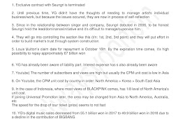 [TRANS] 190315 YG's plans for artists Source: Hana Financial Investment Report