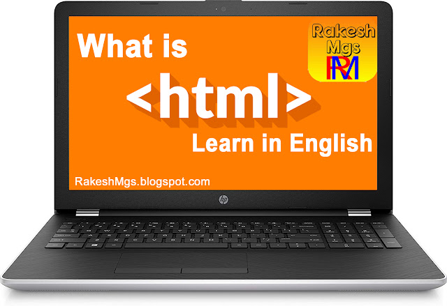 Introduction to HTML | What is HTML