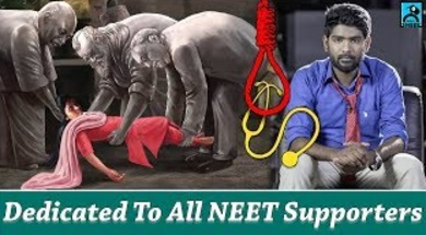 Dedicated To All NEET Supporters | Vikileaks | Black Sheep